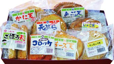 鳥取県琴浦町 高塚かまぼこ天ぷらセット