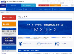 M2JFX