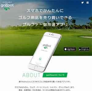 golfpot